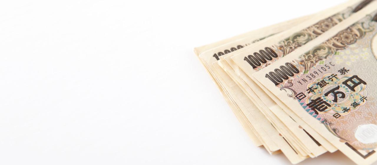 預金の使い込み