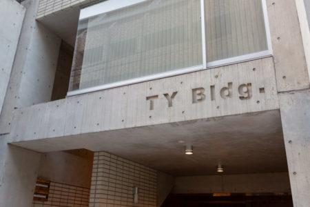 こかげ総合法律事務所-TY BLDG
